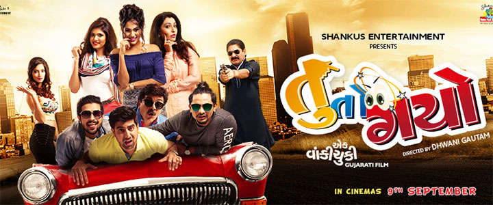 tu-toh-gyo-guharati-2016-full-movie-download-mp4-3gp-hdrip